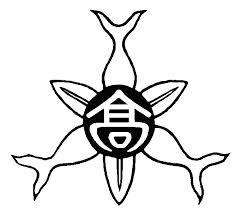 富岡高校の徽章