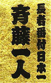 kinfuda2