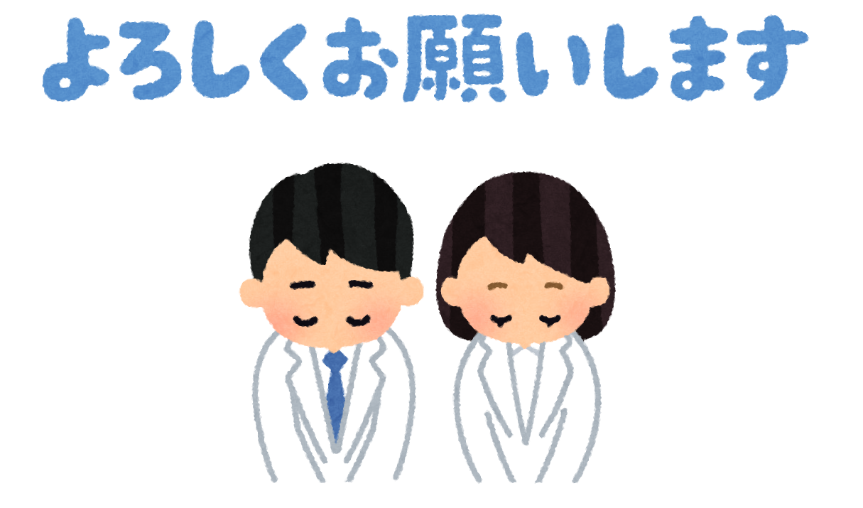 芳さんのニュースレター無料購読登録/登録解除ページ
